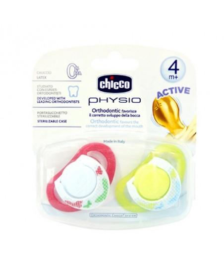 Chicco Physioring Silikon Emzik 2 li Sarı-Kırmızı 4 M+