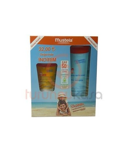 Mustela Protective Face Cream Lotion SPF 50+ 40 ml+After Sun Spray 125 ml