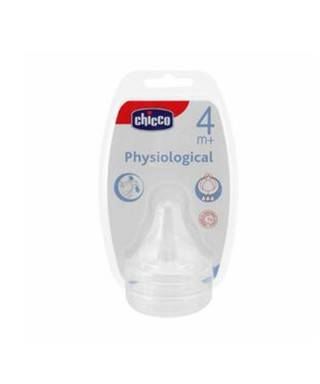 Chicco %0 BPA Fizyolojik Biberon Emziği Silikon 4m+