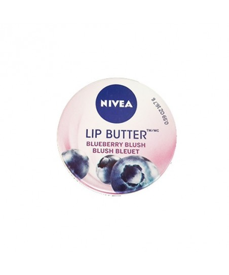 Nivea Lip Butter Dudak Bakim Kremi Yaban Mersini