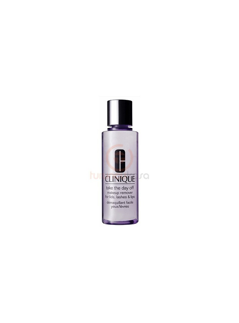Clinique Take The Day Off Makeup Remover 200ml