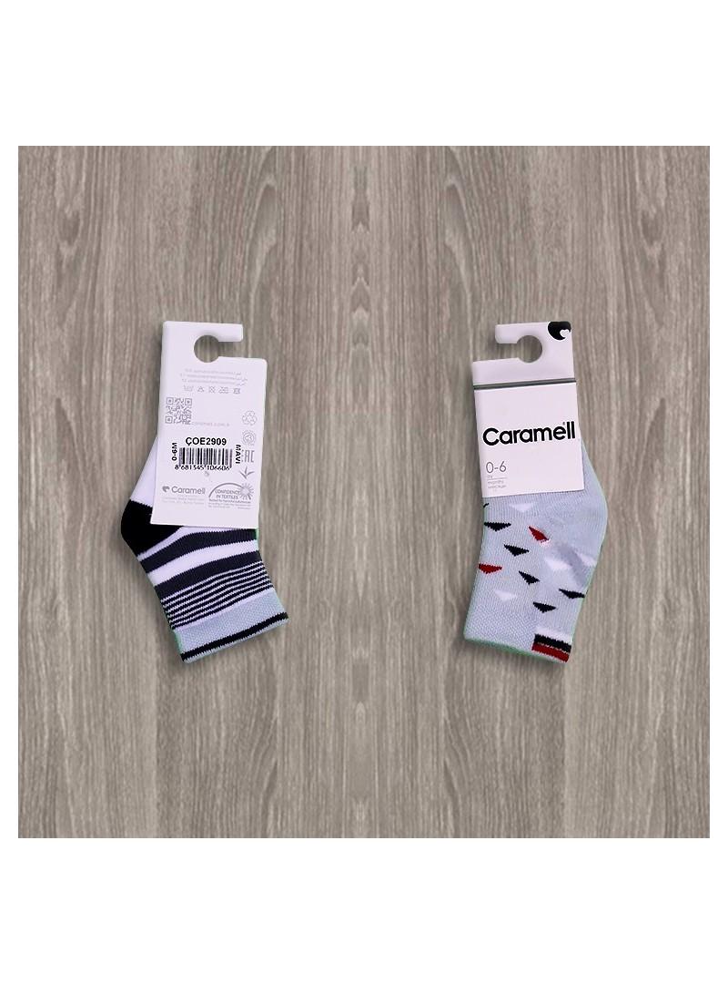 Caramell 2'li Erkek Çorapları