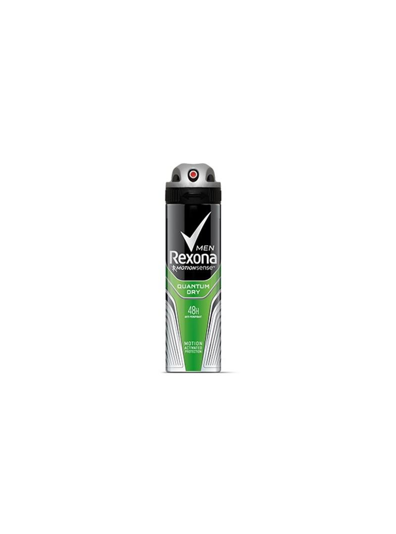 Rexona Men Quantum Deodorant Sprey 150ml