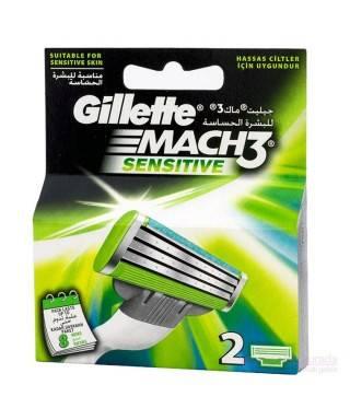 Gillette Tıraş Bıçağı Mach-3 Sensitive 2 Li Başlık