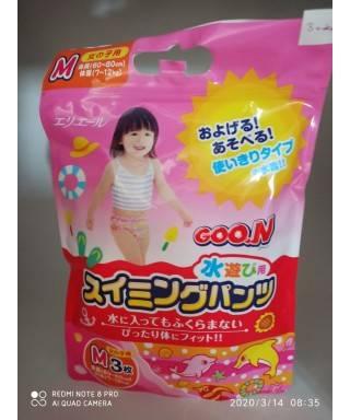 Goon Kız Çocuklarına Özel Mayo Bez - Medium