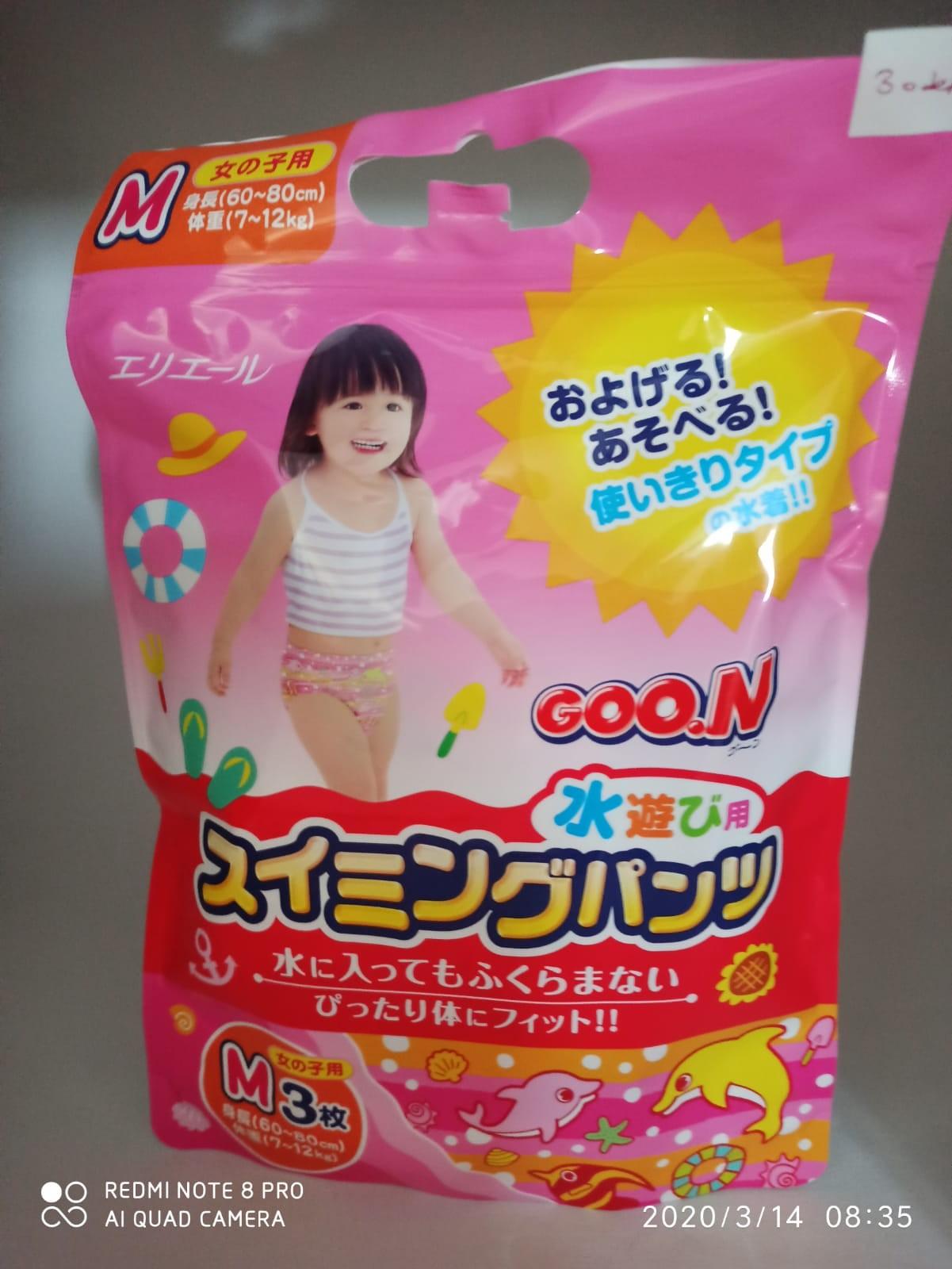 Outlet - Goon Kız Çocuklarına Özel Mayo Bez - Medium