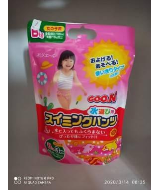 Goon Kız Çocuklarına Özel Mayo Bez - Big