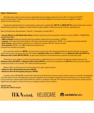 Heliocare Ultra 90 Cream  Spf 50 50 ml