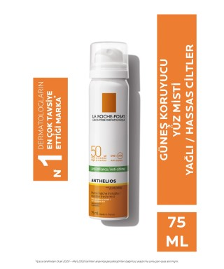 La Roche Posay Anthelios SPF 50+ Anti Shine Spray Güneş Kremi 75 ml